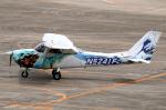 なごやんさんが、名古屋飛行場で撮影したヨコタ・アエロ・クラブ 172Fの航空フォト(写真)