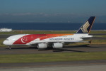 Shibataさんが、中部国際空港で撮影したシンガポール航空 A380-841の航空フォト(写真)