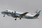 B14A3062Kさんが、鹿児島空港で撮影した海上保安庁 340B/Plus SAR-200の航空フォト(写真)