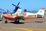 Kuuさんが、札幌飛行場で撮影した滝川スカイスポーツ振興協会 DR-400-180R Remorqueurの航空フォト(写真)
