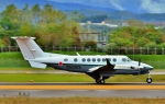 函館空港 - Hakodate Airport [HKD/RJCH]で撮影されたFLIGHT CONTRACT SERVICES INCの航空機写真