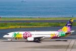 菊池 正人さんが、羽田空港で撮影したスカイネットアジア航空 737-4H6の航空フォト(写真)