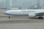 にっしーさんが、香港国際空港で撮影したチャイナエアライン 777-36N/ERの航空フォト(写真)