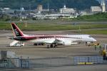 kansai-spotterさんが、名古屋飛行場で撮影した三菱航空機 MRJ90STDの航空フォト(写真)
