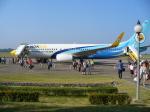 atiiさんが、ナコンパノム空港で撮影したノックエア 737-800の航空フォト(写真)