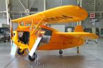 りんたろうさんが、立川飛行場で撮影した新立川航空機 R-HMの航空フォト(写真)