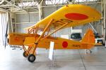 りんたろうさんが、立川飛行場で撮影した新立川航空機 R-53の航空フォト(写真)