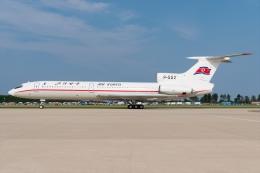うまやどのおいるさんが、元山葛麻空港で撮影した高麗航空 Tu-154Bの航空フォト(写真)