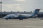 神宮寺ももさんが、関西国際空港で撮影したアンガラ・エアラインズ An-148-100Eの航空フォト(写真)