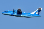 JA8961RJOOさんが、伊丹空港で撮影した天草エアライン ATR-42-600の航空フォト(写真)