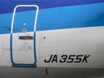 JAA DC-8さんが、伊丹空港で撮影したANAウイングス 737-5L9の航空フォト(写真)