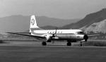 ハミングバードさんが、広島西飛行場で撮影した東亜国内航空 YS-11-120の航空フォト(写真)