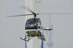 ヘリオスさんが、東京ヘリポートで撮影した日本個人所有 269Cの航空フォト(写真)