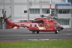 skyclearさんが、東京ヘリポートで撮影した東京消防庁航空隊 AS332L1の航空フォト(写真)