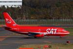えすてるさんが、新千歳空港で撮影したサハリン航空 737-2J8/Advの航空フォト(写真)