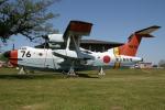 Echo-Kiloさんが、鹿屋航空基地で撮影した海上自衛隊 US-1Aの航空フォト(写真)