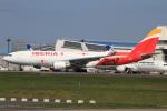 Bulu minさんが、成田国際空港で撮影したイベリア航空 A330-202の航空フォト(写真)
