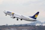 kosiさんが、羽田空港で撮影したスカイマーク 737-8HXの航空フォト(写真)