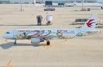 Wings Flapさんが、中部国際空港で撮影した中国東方航空 A320-214の航空フォト(写真)