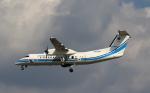 MOHICANさんが、福岡空港で撮影した海上保安庁 DHC-8-315Q MPAの航空フォト(写真)
