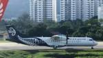 westtowerさんが、ペナン国際空港で撮影したマウントクック・エアライン ATR-72-600の航空フォト(写真)