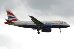 PASSENGERさんが、ロンドン・ヒースロー空港で撮影したブリティッシュ・エアウェイズ A319-131の航空フォト(写真)
