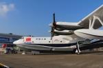 TAOTAOさんが、珠海金湾空港で撮影した中国企業所有 AG600の航空フォト(写真)