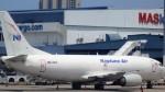 westtowerさんが、ペナン国際空港で撮影したネプチューン・エア 737-3S3(QC)の航空フォト(写真)