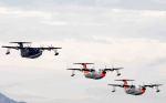 チャーリーマイクさんが、岩国空港で撮影した海上自衛隊 US-2の航空フォト(写真)