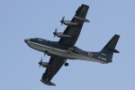 おふろうどさんが、岩国空港で撮影した海上自衛隊 US-2の航空フォト(写真)