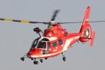 TRdenさんが、名古屋飛行場で撮影した名古屋市消防航空隊 AS365N3 Dauphin 2の航空フォト(写真)