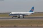 TRdenさんが、中部国際空港で撮影した中国南方航空 A319-132の航空フォト(写真)