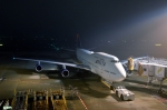 妄想竹さんが、成田国際空港で撮影したデルタ航空 747-451の航空フォト(写真)
