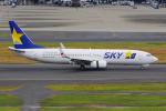 PASSENGERさんが、羽田空港で撮影したスカイマーク 737-8HXの航空フォト(写真)