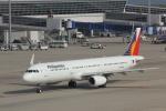 TRdenさんが、中部国際空港で撮影したフィリピン航空 A321-231の航空フォト(写真)