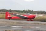 ショウさんが、岡南飛行場で撮影した個人所有 SF-25C Falkeの航空フォト(写真)