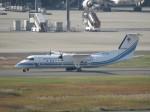 SUIKENさんが、羽田空港で撮影した海上保安庁 DHC-8-315Q MPAの航空フォト(写真)