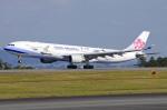 apphgさんが、静岡空港で撮影したチャイナエアライン A330-302の航空フォト(写真)