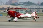 KAKOさんが、名古屋飛行場で撮影したエアロック・エアロバティックチーム S-2B Specialの航空フォト(写真)
