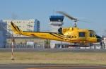 IL-18さんが、東京ヘリポートで撮影したアカギヘリコプター 204B-2(FujiBell)の航空フォト(写真)