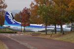 神宮寺ももさんが、高松空港で撮影したエアーニッポン YS-11A-500の航空フォト(写真)