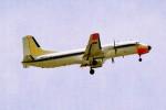 動物村猫君さんが、大分空港で撮影した国土交通省 航空局 YS-11-115の航空フォト(写真)