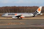Echo-Kiloさんが、新千歳空港で撮影したジェットスター・ジャパン A320-232の航空フォト(写真)