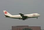ミンミンさんが、成田国際空港で撮影した日本アジア航空 747-246Bの航空フォト(写真)