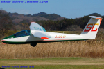 Chofu Spotter Ariaさんが、角田滑空場で撮影した個人所有 B4-PC11AFの航空フォト(写真)