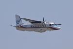 TAOTAOさんが、珠海金湾空港で撮影した中国航空工業 AVIC Y-12Fの航空フォト(写真)