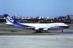 Yossy96さんが、伊丹空港で撮影した日本貨物航空 747-2D3B(SF)の航空フォト(写真)