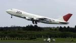 planetさんが、成田国際空港で撮影した日本アジア航空 747-246Bの航空フォト(写真)