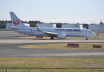 雲霧さんが、成田国際空港で撮影した日本航空 737-846の航空フォト(写真)