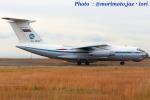 いおりさんが、山口宇部空港で撮影したロシア空軍 Il-76MDの航空フォト(写真)